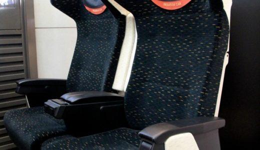 京阪電車 <座席指定> 特別車両 PREMIUM CAR(プレミアムカー)のシートを一足先に体験!