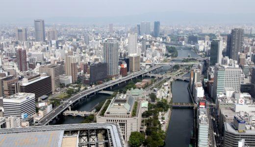 中之島フェスティバルタワーの最上階にある「ラ・フェットひらまつ」から見た大阪都心の眺め