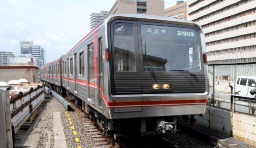大阪市交通局ー御堂筋線21系リニューアル車(車内デザイン変更車)