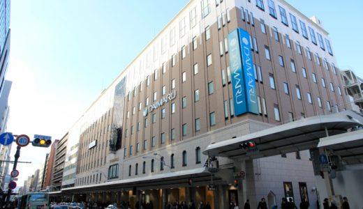 半世紀振りに外壁をリニューアルした大丸京都店。心斎橋店をモチーフに神戸・札幌店のネオ・クラッシックデザインを継承!