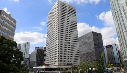 大阪駅前第3ビルが白色に大変身!第3ビル外壁の大規模リニューアル工事が完成!