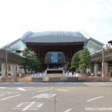 大規模リニューアルが完成した金沢駅中央コンコースの様子