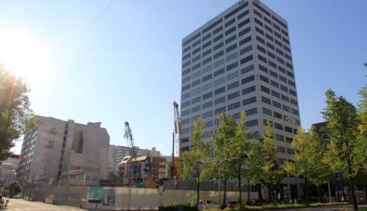 大阪屋旧本社ビル跡の再開発(仮称)西区新町タワープロジェクトの状況15.08
