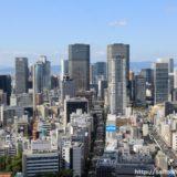 2019年に大阪でG20首脳会議を開催!日本でのG20開催は初、2025年国際博覧会(万博)誘致にも弾み