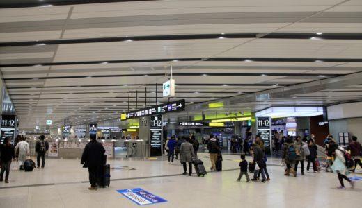 JR新大阪駅コンコース改良工事 16.02