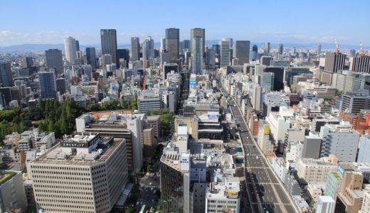 Mastercard 調査「2016年度世界渡航先ランキング」で、大阪は急成長渡航先ランキング世界1位。