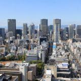 オリックス本町ビルの展望テラスから見た大阪都心の眺め2017