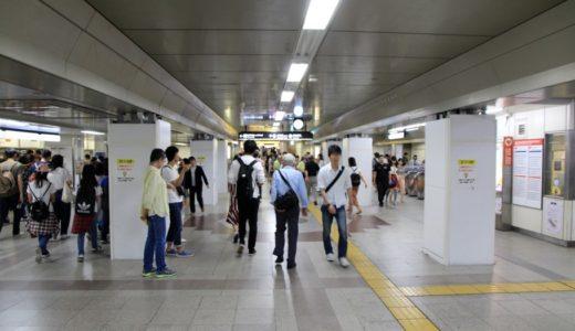 地下鉄御堂筋線ー梅田駅北改札口付近でデジタルサイネージの大量設置工事が進行中!
