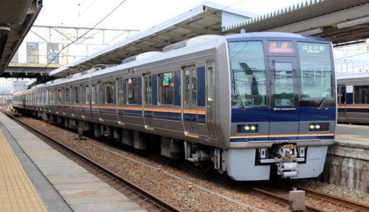 JR西日本207系リニューアル車(体質改善車)