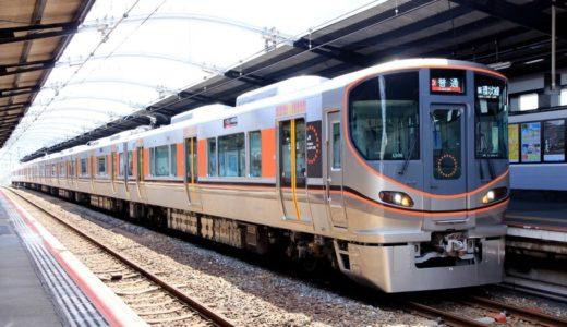 大阪環状線で結婚式!新型車両323系が「ブライダルトレイン」仕様で特別運行、2018年3月4日に大阪駅を出発!