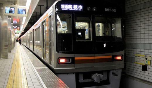 大阪市交通局66系リフレッシュ車