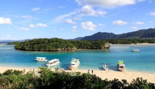 「川平湾」美しすぎる石垣島の絶景スポット!