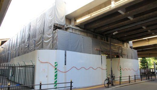 地下鉄御堂筋線ー新大阪駅リニューアル工事の状況 17.08