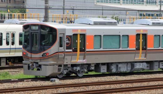 大阪環状線の新型323系は2016年12月24日に営業運転を開始!