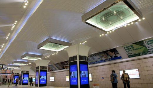 大阪市営地下鉄引き継ぐ新会社「大阪市高速電軌」が、CI構築事業者にJR東日本企画の関西支社を選定!