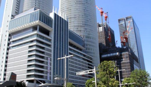 JRゲートタワー(名古屋駅新ビル(仮称)他計画)の建設状況 15.09