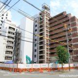 (仮称)サラサホテル新大阪建設工事の状況 17.07