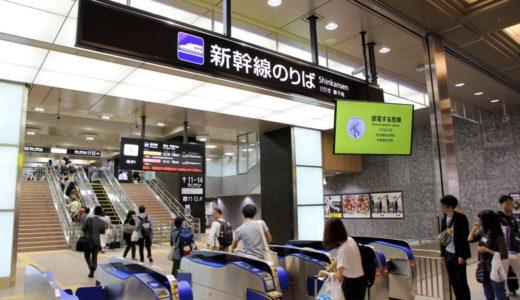 北陸新幹線-金沢駅 15.09(開業後)