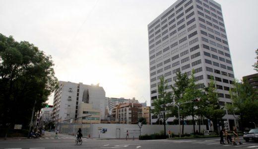 大阪屋旧本社ビル跡の再開発(仮称)西区新町タワープロジェクトの状況15.07