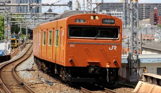 JR大阪環状線の103系が引退、総走行日数17,464日、総走行距離 約9億5千万km、48年間の歴史に終止符。