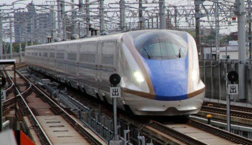金沢駅を発着する北陸新幹線W7(E7)系電車