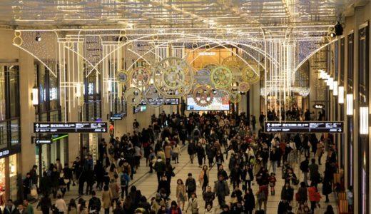 「過去と未来を結ぶ」梅田阪急ビルの新イルミネーション「0号線のPLATFORM」はノスタルジックな印象