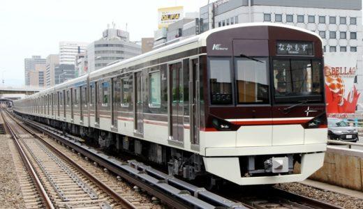 北大阪急行電鉄9000形電車「POLESTARⅡ」3次車