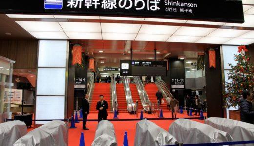 開業迫る北陸新幹線金沢駅のホーム・待合室・改札を見学してきました!