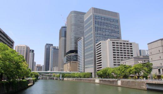 大阪を訪れた外国人旅行客が1〜9月までで711万人を記録し過去最高だった昨年実績に迫る勢い。暦年で1000万人超えも視野に