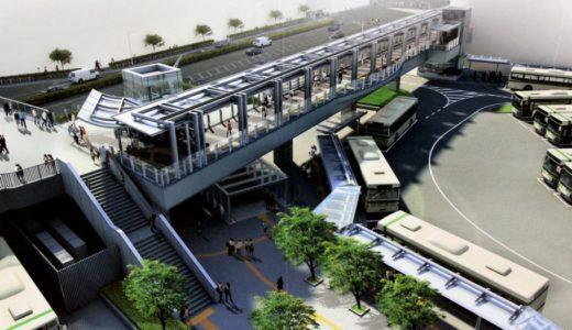 大阪駅南広場整備の状況 16.02〜梅田歩道橋とサウスゲートビルを結ぶスカイウォークの建設工事が進行中!