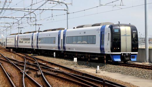 名鉄2000系電車(ミュースカイ)