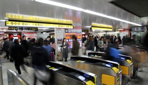 大阪市営地下鉄ーなんば駅で新サインシステムの取り付けが進む!17.03