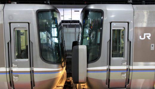 転落防止ホロが223系電車にも取り付けらる。JR西日本の先頭車両間の転落防止に向けた取組み