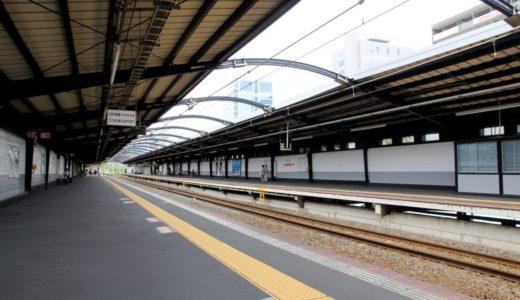 大阪環状線改造プロジェクトー森ノ宮駅リニューアル工事 14.07