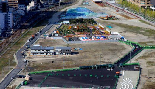 うめきたガーデン - 大阪駅北《花と緑の庭園》大阪駅北に花と緑があふれる庭園がオープン!(2016年10月7日〜2017年3月20日)