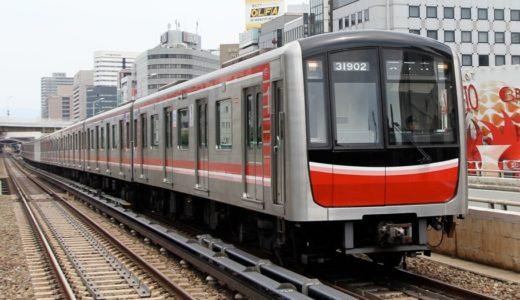 大阪市交通局ー 御堂筋線30000系(1次車)