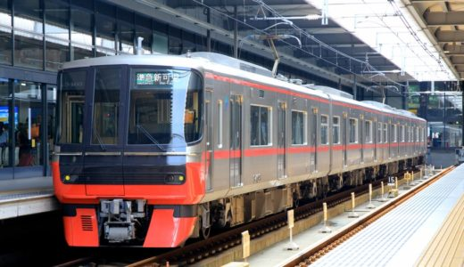 名鉄3300系電車 (3代)4次車