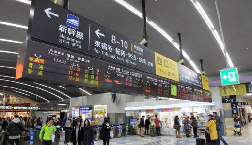 JR京都駅の橋上駅舎で行われている天井耐震化工事と新規LED発車標の設置工事の状況 16.01