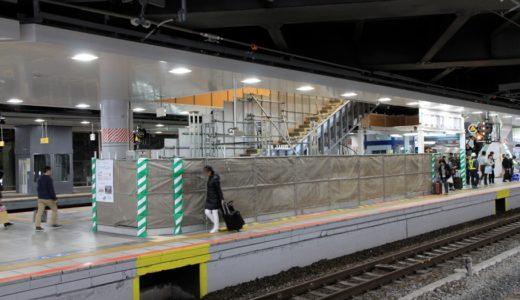 JR新大阪駅の15.16番線で行われているエスカレーター新設工事の状況 15.11