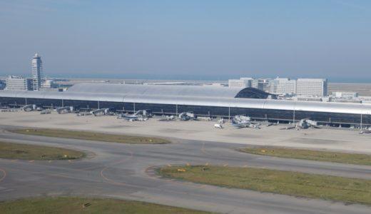 関西国際空港の年末年始国際線旅客は過去最高となる87.6万人を予想、前年比20%増加!