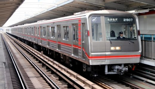 大阪市交通局ー御堂筋線21系リニューアル車