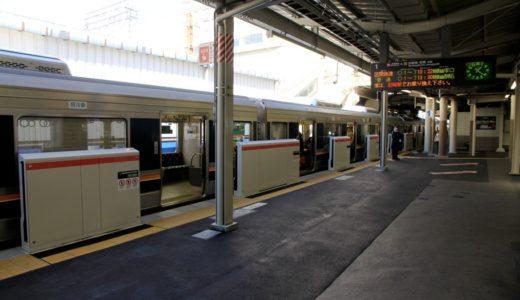 JR京橋駅ー学研都市線1番のりばのホームドア(可動式ホーム柵)が使用開始!