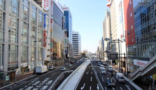 天王寺駅前の東西軸ー尼崎平野線工事の状況 16.11