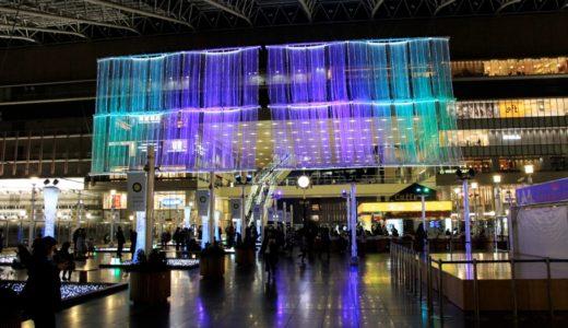 JR大阪駅・大阪ステーションシティ5階「時空の広場」で「Twilight Fantasy ~光が奏でる水のハーモニー」が開催中!