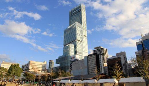 天王寺公園リニューアル工事「てんしば」がオープン!広大な芝生広場は早くも家族連れで大賑わい!