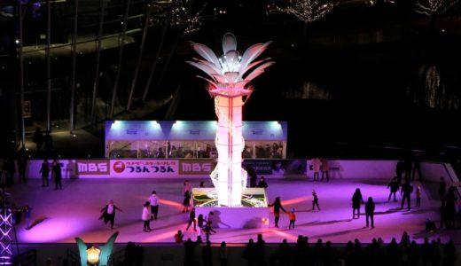 今年も大阪駅前に特設スケートリンクが登場!「ウメダ☆スケートリンク つるんつるん」は2016年2月14日まで開催中!