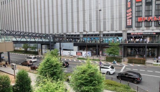 開通したヨドバシ橋(淀橋)の週末の状況  17.07