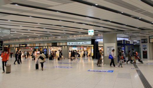 JR西日本エリアの改札内で最大規模のエキナカ施設 『エキマルシェ新大阪』の第2期部分がオープン!