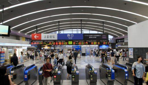JR京都駅の橋上駅舎で行われている天井耐震化工事と新規LED発車標の設置工事の状況 16.07