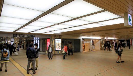 新大阪駅2階商業ゾーンの大規模リニューアルが進行中。施設名称は「メディオ新大阪」から「アルデ新大阪」に変更